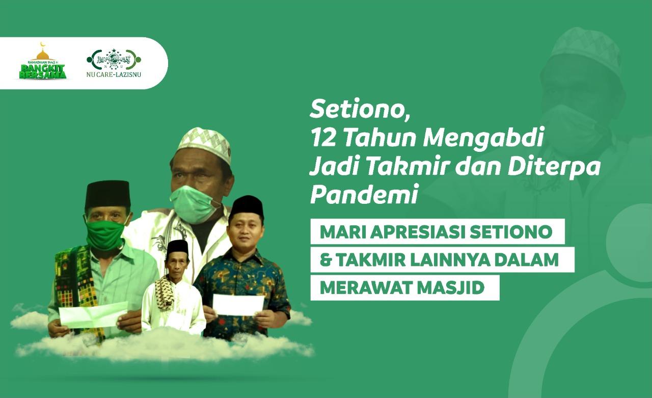 Ramadhan Bangkit bersama Takmir Masjid